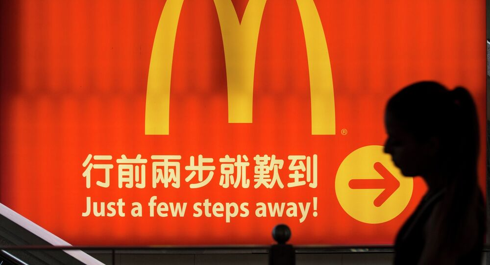 Chinese authorities have executed two members of a banned religious cult for killing a woman in a McDonald's outlet in May 2014