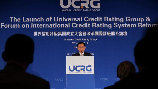 Guan Jianzhong, chairman of the Universal Credit Rating Group - Sputnik International