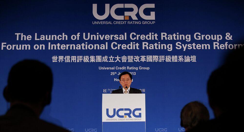 Guan Jianzhong, chairman of the Universal Credit Rating Group