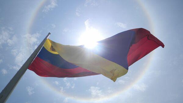 Venezuelan Flag (Bandera de Venezuela) - Sputnik International