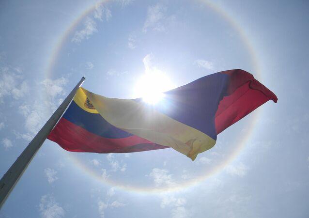 Venezuelan Flag (Bandera de Venezuela)