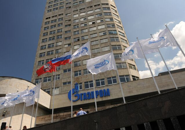 Moscow office of Russia's gas and oil giant Gazprom