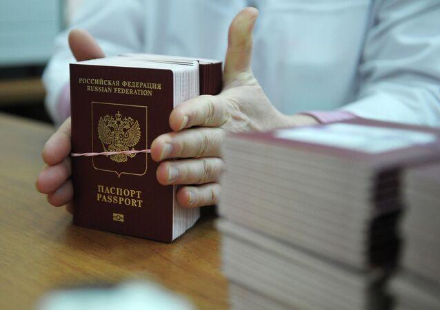 Russian Internal Passport