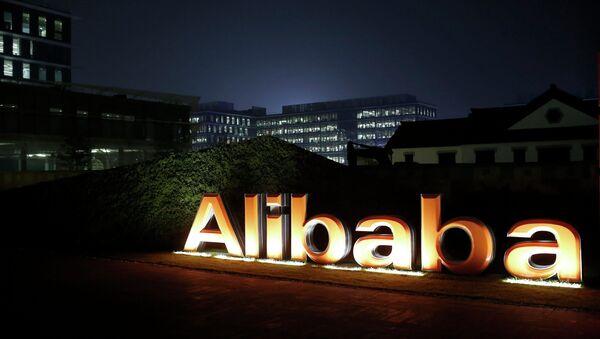Alibaba Group - Sputnik International