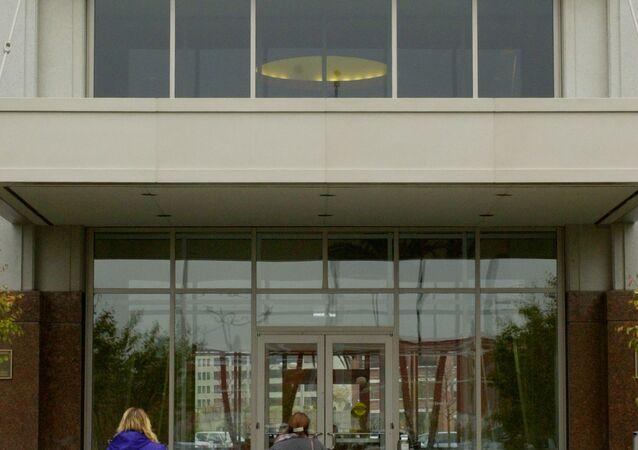 Headquarters of Anthem Inc. in Indianapolis