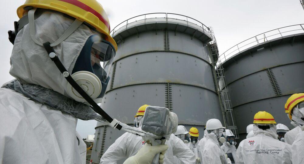 Fukushima Nuclear Power Plant.