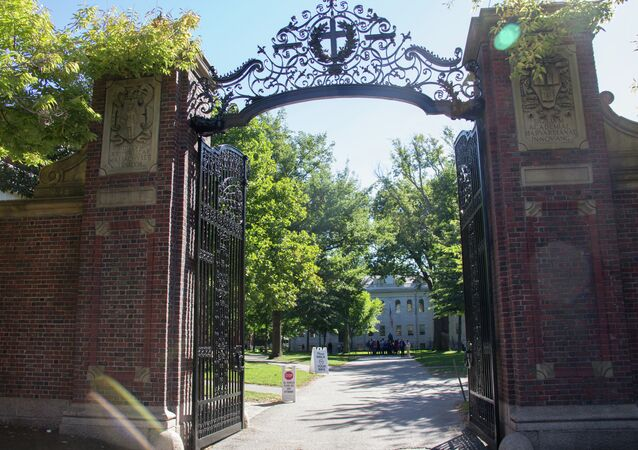 Johnston Gate: the first gate of Harvard Yard and the official entrance to the University.