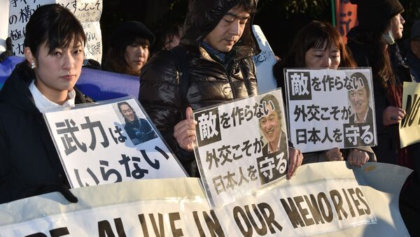 People stage a silent rally for Japanese hostage Kenji Goto called Kenji, You will be alive in our memories near the prime minister's official residence in Tokyo on February 1, 2015 - Sputnik International