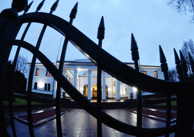 Ukraine Contact Group meets in Minsk