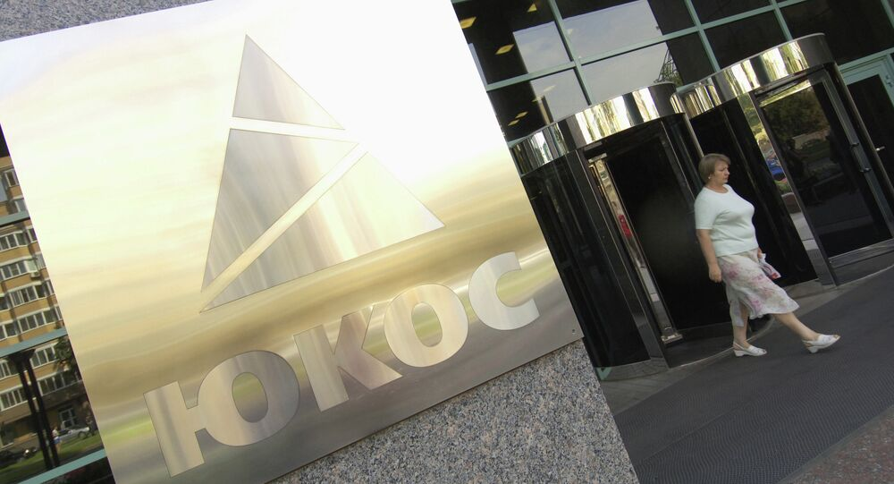 The Yukos office building