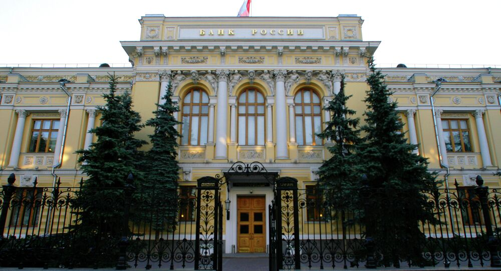 Russian Central Bank building on Neglinnaya Street