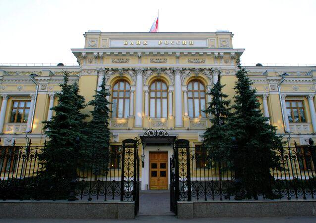 Russian Central Bank building on Neglinnaya Street