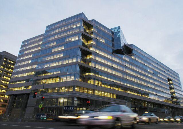 International Monetary Fund building