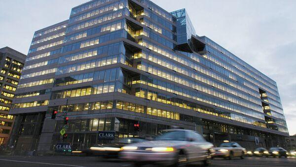 International Monetary Fund building - Sputnik International