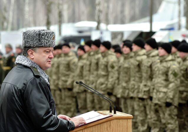 Ukraine's President Poroshenko speaks at National Guard Training Center