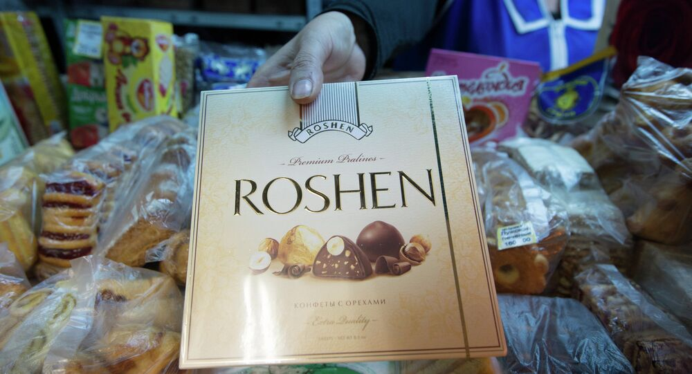 The Roshen Confectionary Corporation is the biggest candy manufacturer in Ukraine, with a total annual production volume of about 450,000 tons.
