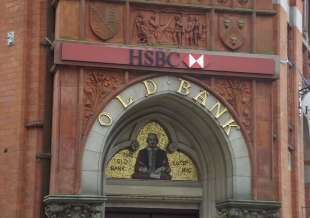 HSBC - The Old Bank - Ely Street, Stratford-upon-Avon