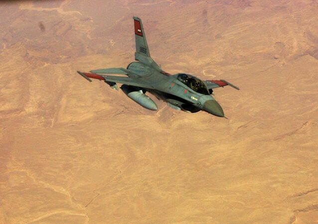 F-16 Egyptian Air Force
