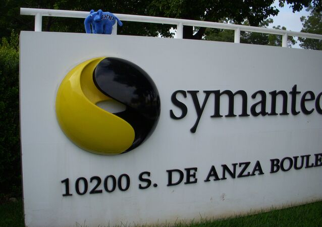 Security analyst with Symantec Corporation said that the spyware of the recently uncovered hackers known as Equation Group is state-sponsored espionage.