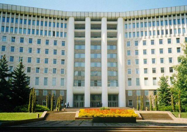 Moldovan Parliament Building