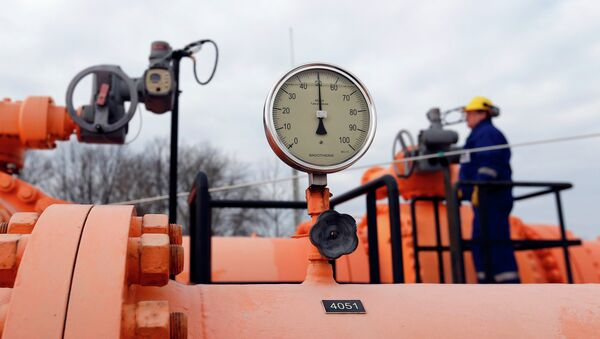 Hungarian pipeline - Sputnik International