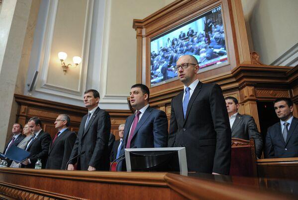 Ukraine's Year-Long History After Euromaidan - Sputnik International