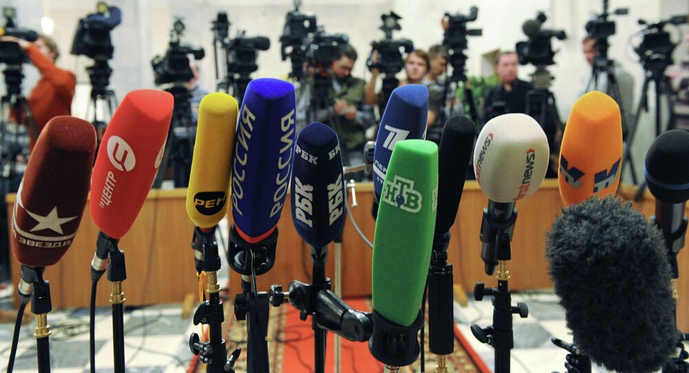 A list of Russian media suggested to be stripped of accreditation at authorities was handed over to the Verkhovna Rada