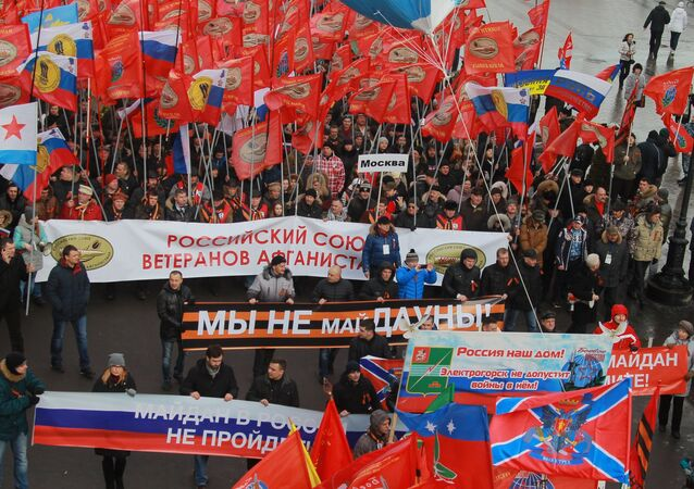 Antimaidan rally in Moscow