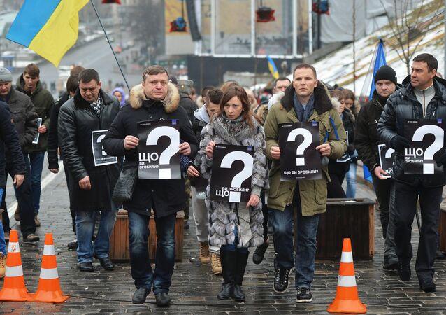 Anniversary of Kiev Maidan events