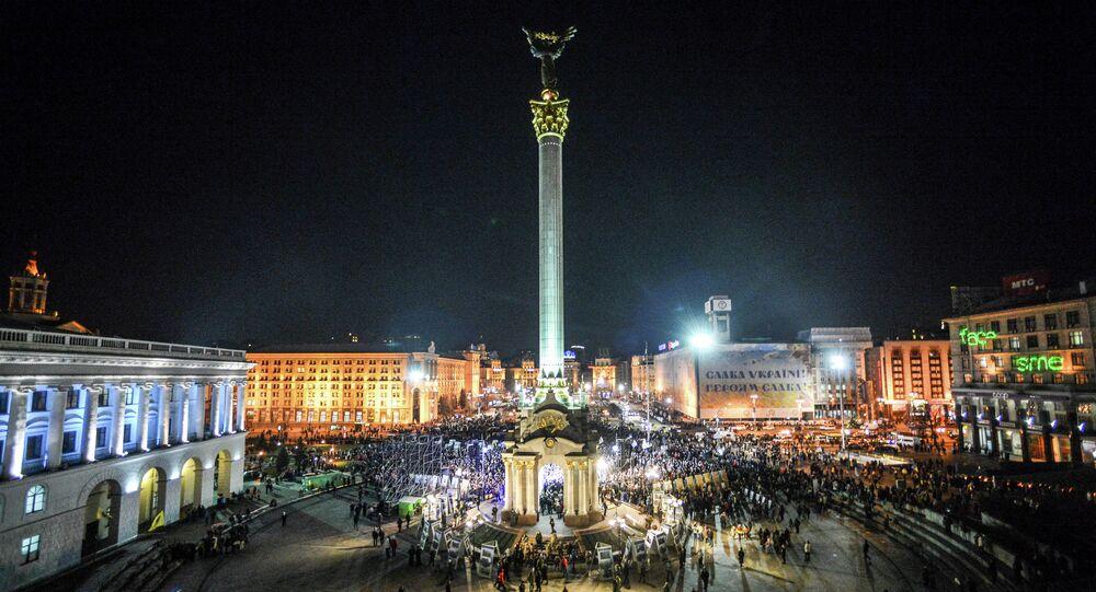 Maidan protests anniversary