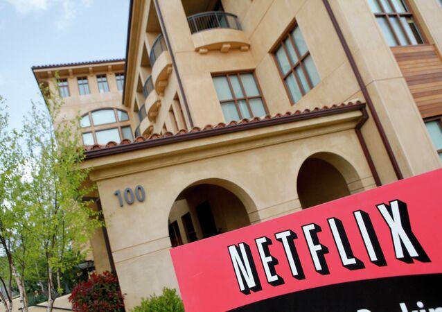 Netflix company logo at Netflix headquarters in Los Gatos, California