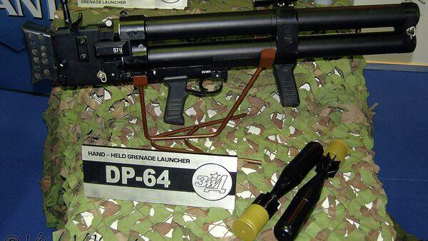 DP-64 - Sputnik International