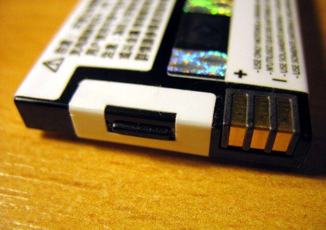 Motorola cellphone battery