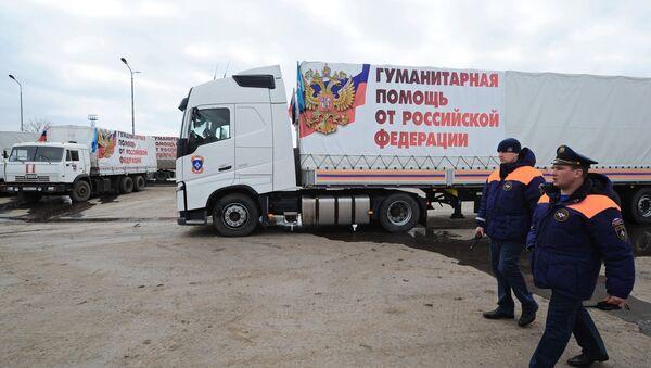 Seventeenth humanitarian convoy for southeastern Ukraine being formed in Rostov Region - Sputnik International