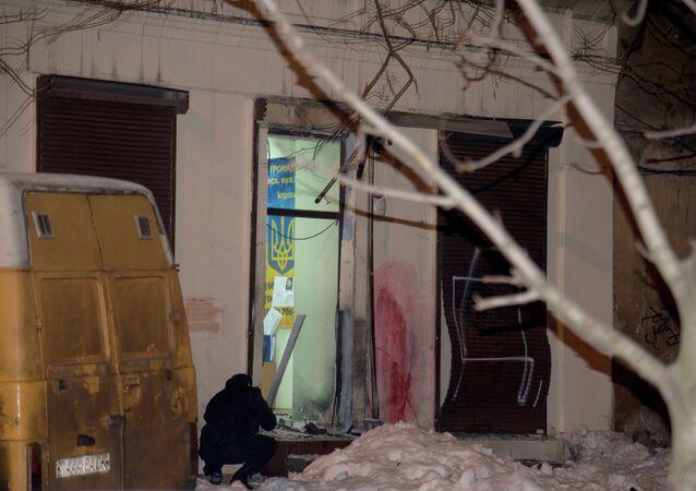 Volunteer center blown up in Odessa
