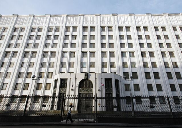 Russian Defense Ministry building