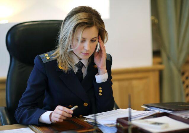 Crimea Prosecutor Natalia Poklonskaya