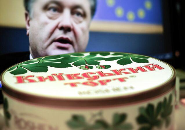 Kiev cake by Roshen (Ukraine)