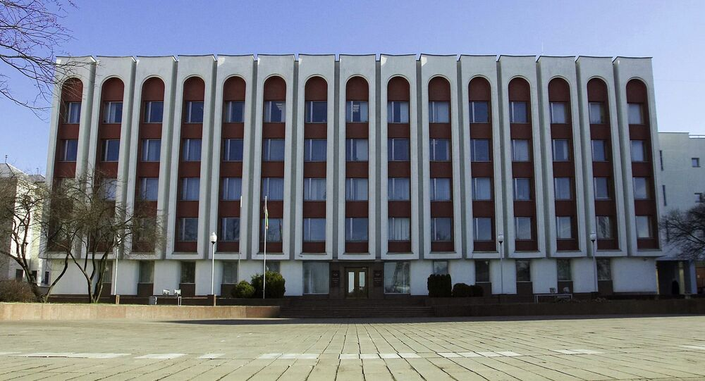Belarusian Foreign Ministry