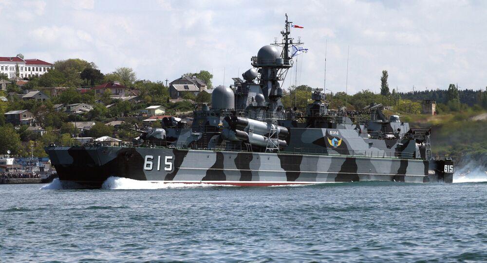 Bora air-cushioned missile carrier
