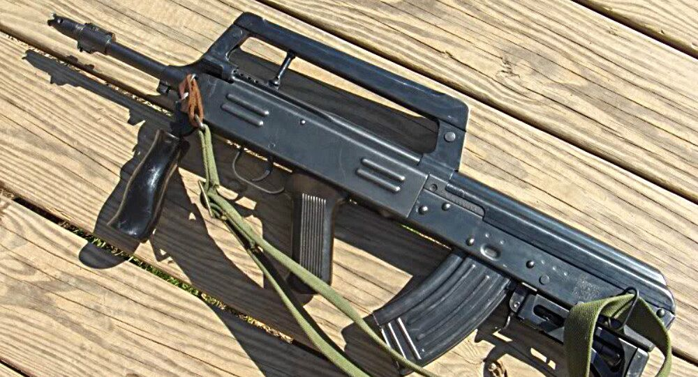 Type 86S assault rifle