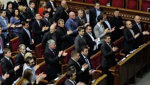 Session of the Verkhovna Rada of Ukraine - Sputnik International