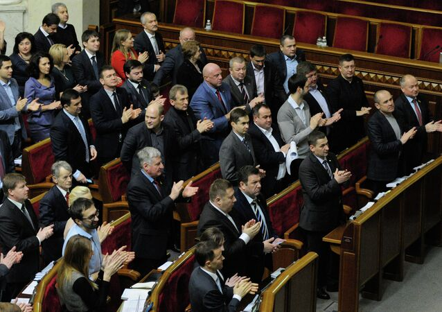 Session of the Verkhovna Rada of Ukraine