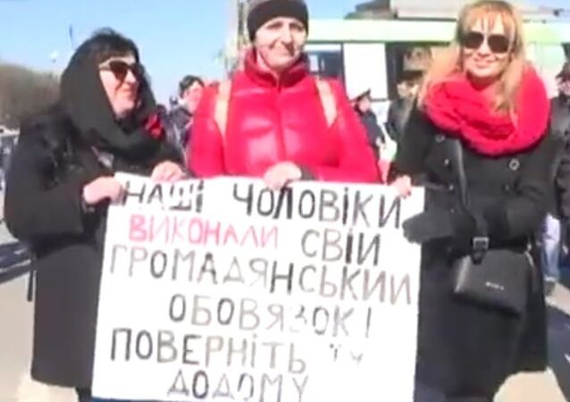 Relatives of Ukrainian soldiers, who were impelled to serve in the Ukrainian army beyond a legally fixed period of one year, decided to organize a protest to achieve their demobilization