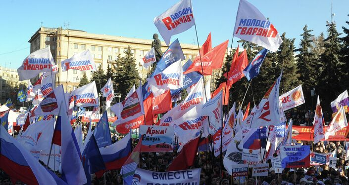 Rally to mark anniversary of Crimea's reunification with Russia