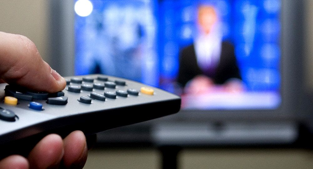Television set and remote control