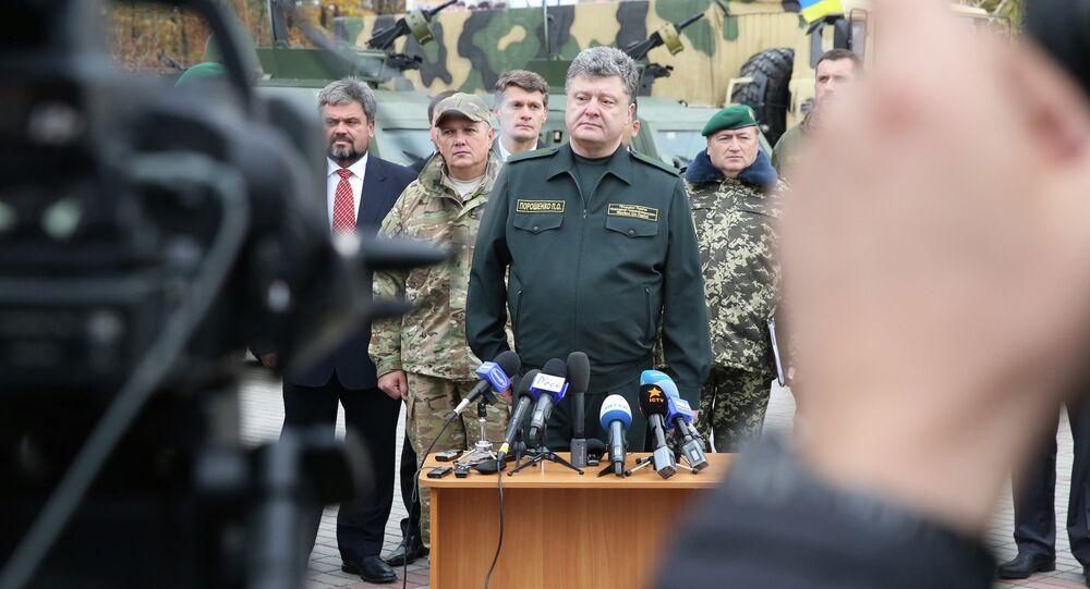 Petro Poroshenko's working visit to Cherkasy Region
