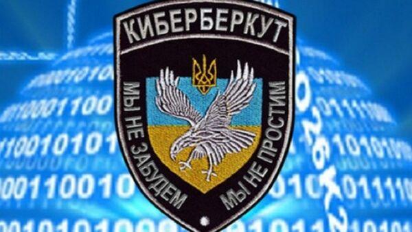 CyberBerkut - Sputnik International