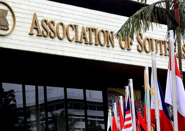 Ассоциация государств Юго-Восточной Азии (АСЕАН)