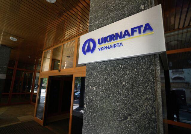 Ukrnafta building in Kiev